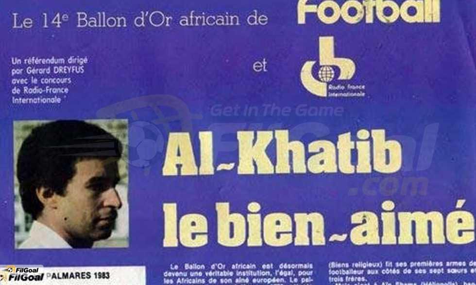 صورة FilGoal | أخبار | الأفضل في إفريقيا.. محبوب الخطيب