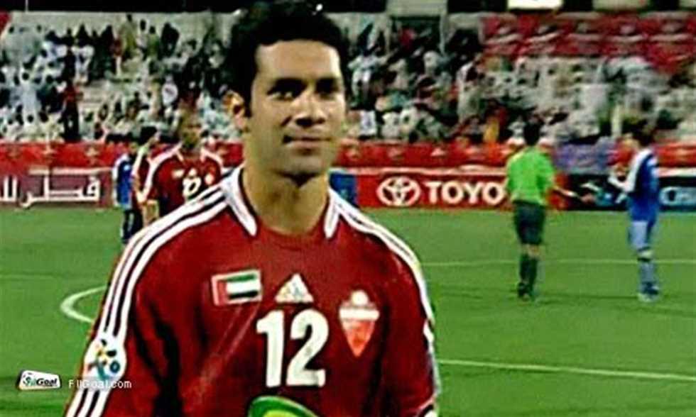 Video Abd Rabous Ahli Hold Ain To Ensure Leadership