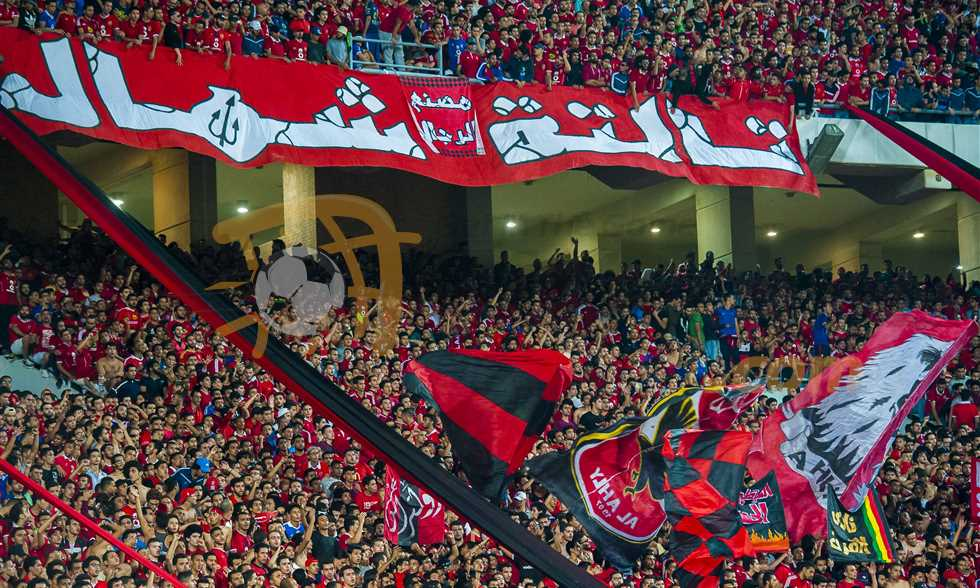 Filgoal أخبار الأهلي يعلن أسعار تذاكر مباراة مونانا الجابوني