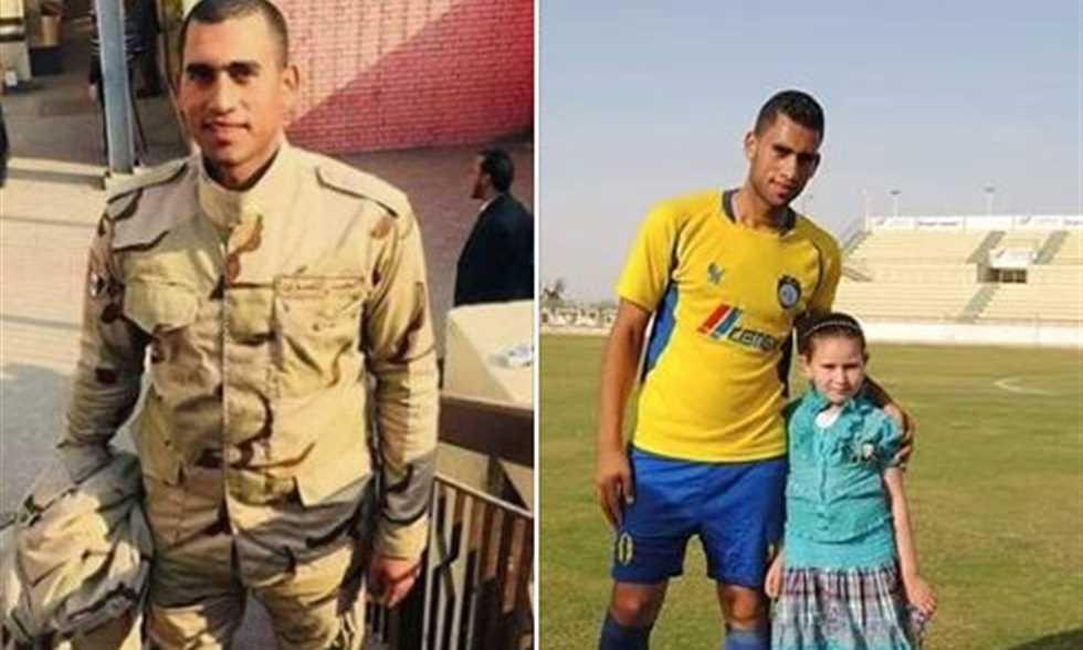 FilGoal   أخبار   أسمنت أسيوط لـ في الجول: اللاعب الشهيد رحل عنا منذ 5 سنوات.. وتوفي بعد إصابته بشهر