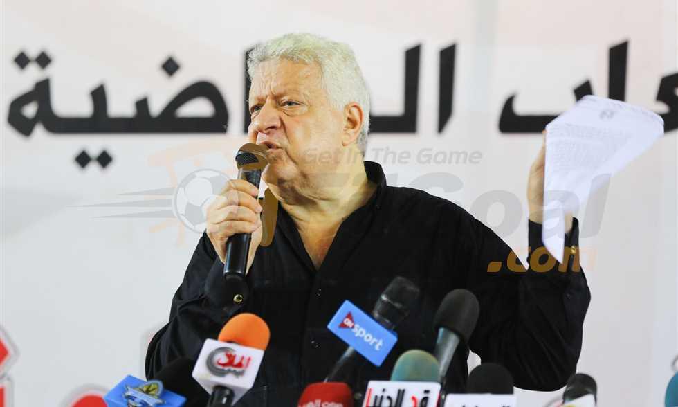 FilGoal   أخبار   بيان من 26 اتحاد أوليمبيا لدعم حطب أمام مرتضى منصور.. ورفع الأمر للجنة الدولية