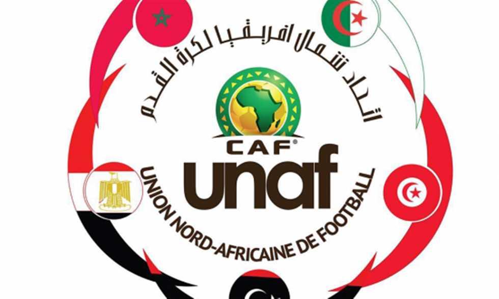 FilGoal   أخبار   بيان اتحاد شمال إفريقيا: حرية انتقال اللاعبين في المنطقة.. وملف لاستضافة كأس العالم 2030