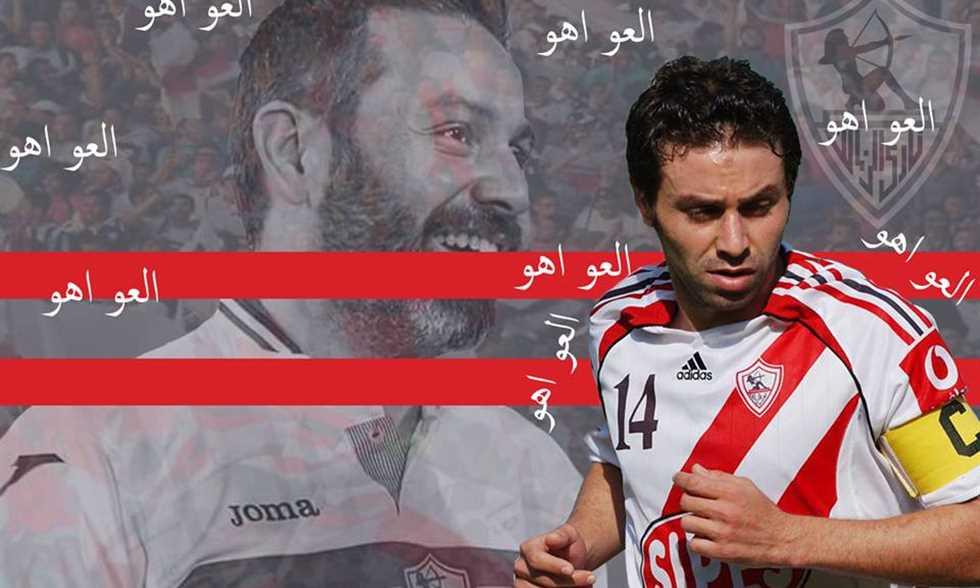 FilGoal   أخبار    من حق الزمالك علينا أن ندعمه .. حازم إمام يقدم مقترحا لـ مرتضى منصور