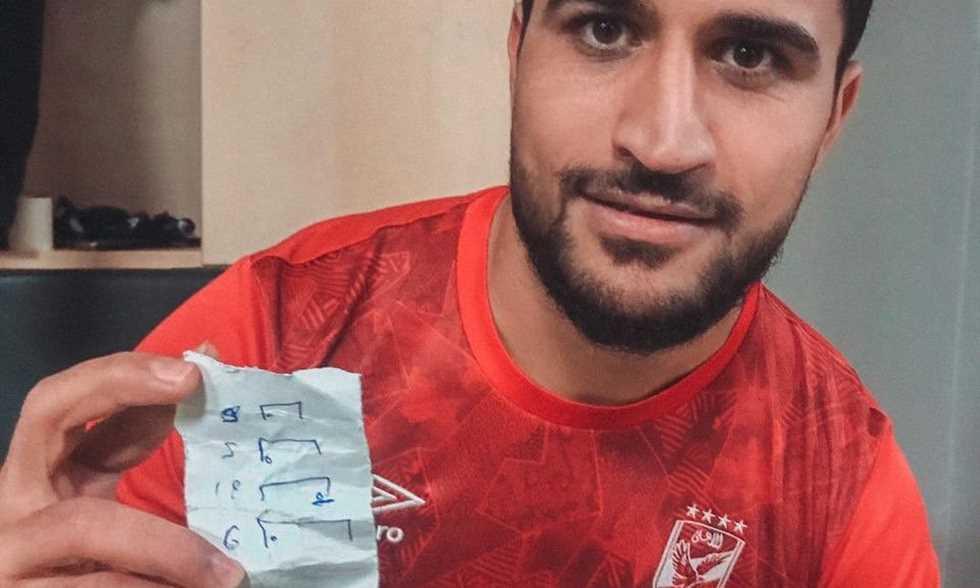 صورة FilGoal | أخبار | علي لطفي يكشف سر ورقة ركلات الجزاء في نهائي كأس مصر